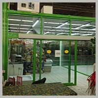 Цветочный бутик в Ашане